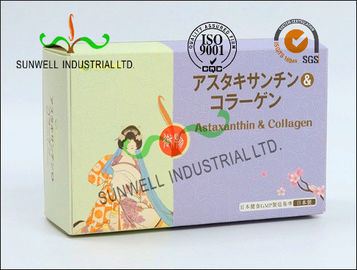 Cina Custom Made Cardboard Pharmaceutical Packaging Design Boxes Label Printing pabrik